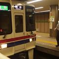 Photos: 都営新宿線大島駅2番線 京王9047急行橋本行き表示確認