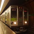 Photos: 都営新宿線浜町駅1番線 10-250F各停調布行き