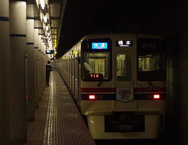 京王新線幡ヶ谷駅1番線 京王9031快速橋本行き前方確認