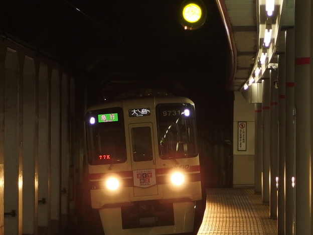 京王新線幡ヶ谷駅2番線 京王9731急行大島行き進入