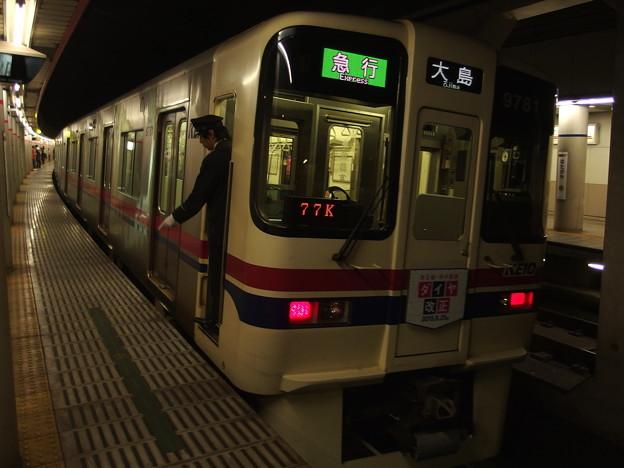 京王新線幡ヶ谷駅2番線 京王9731急行大島行き停止位置よし