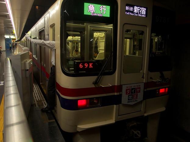 京王線調布駅3番線 京王9031急行新線新宿行き側面よし