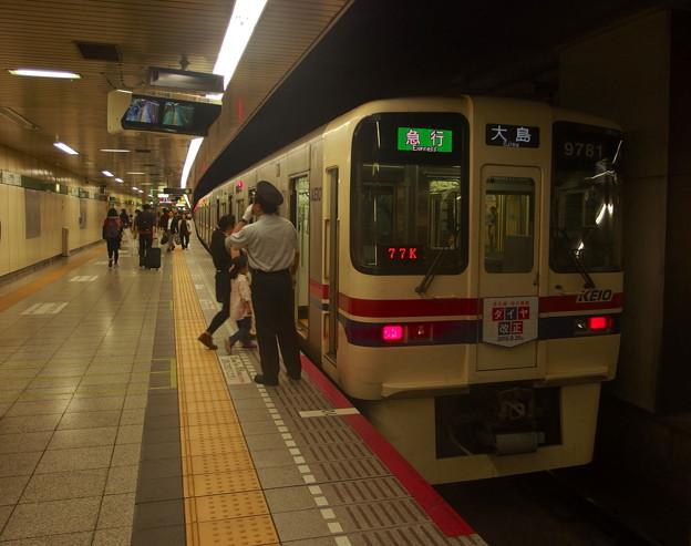 都営新宿線馬喰横山駅2番線 京王9031急行大島行き笛扱い