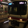 京王線新宿駅 快速京王多摩センター行きと特急京王八王子行き