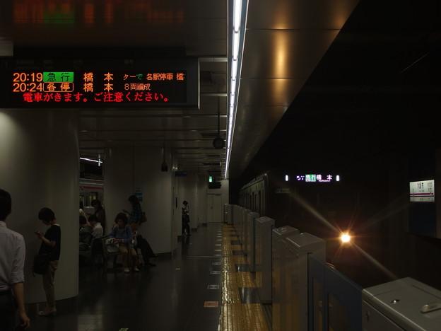 京王相模原線調布駅1番線 都営10-500F急行橋本行き進入
