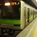 Photos: P1180432