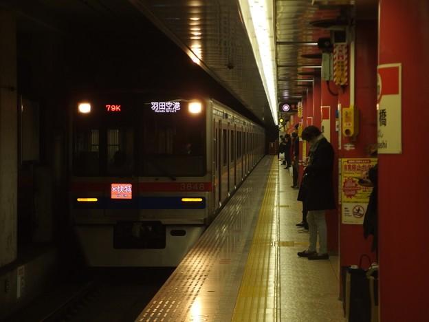 都営浅草線新橋駅1番線 京成3848Fエアポート快特羽田空港行き進入
