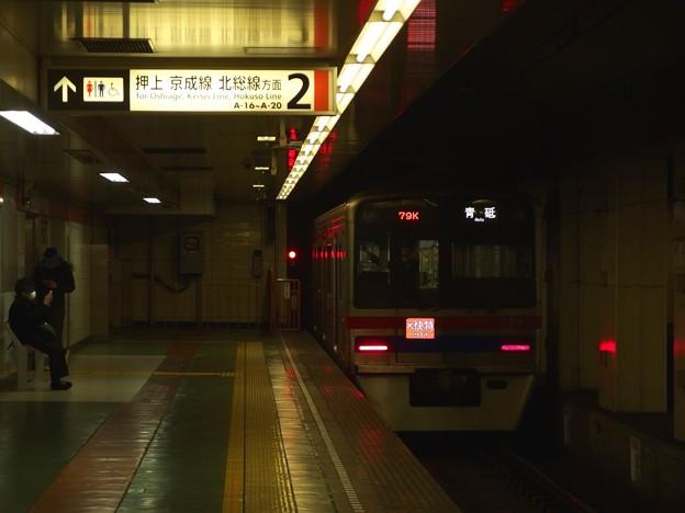 都営浅草線東日本橋駅2番線 京成3841エアポート快特青砥行き安全確認