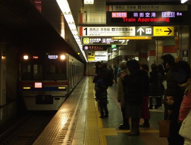Photos: 都営浅草線東日本橋駅1番線 京成3848Fエアポート快特羽田空港行き進入