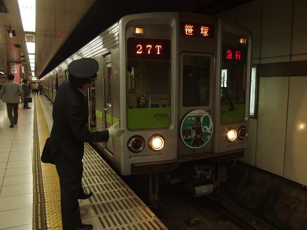 京王新線新宿駅4番線 都営10-230F急行笹塚行き表示確認