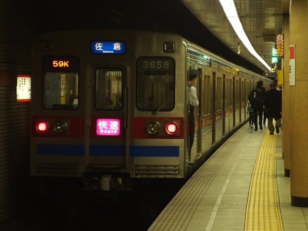 都営浅草線三田駅2番線 京成3658F快速佐倉行き前方確認