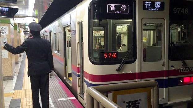 都営新宿線九段下駅5番線 京王9046各停笹塚行きベル扱い