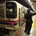 都営新宿線新宿三丁目駅2番線 京王9030各停本八幡行きベル扱い