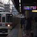 Photos: 京王新線笹塚駅3番線 京王9049(サンリオラッピング)急行新線新宿行き進入