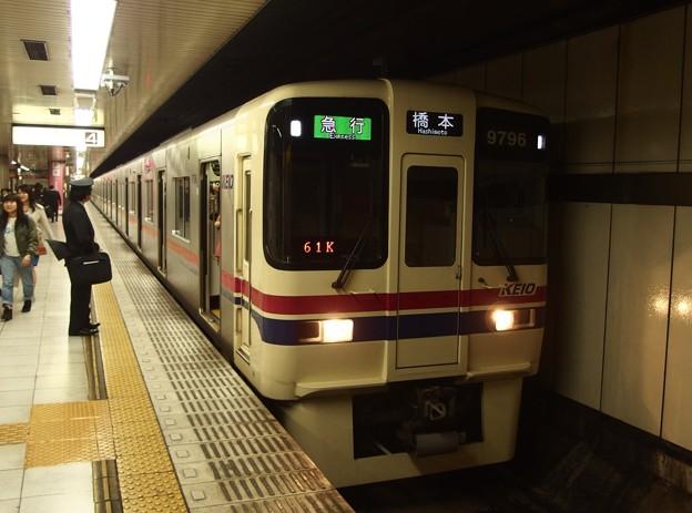 京王新線新宿駅4番線 京王9046急行橋本行き流離いの運転手