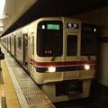 Photos: 京王新線新宿駅4番線 京王9046急行橋本行き流離いの運転手