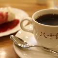 Photos: ウマソ