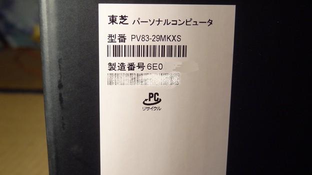 DSC00472-1