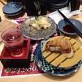 巣鴨 寿司の魚常