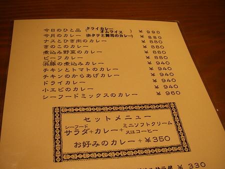20081011_03