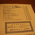 写真: 20081011_03