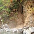 写真: 大平温泉滝見屋温泉1