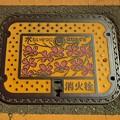 東京都調布市 消火栓