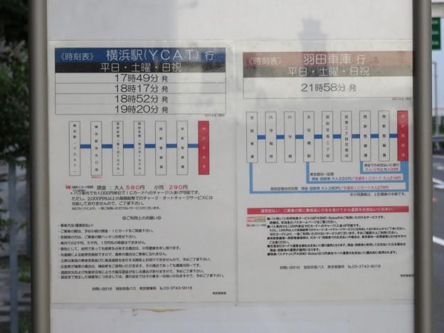 20140712 (49)