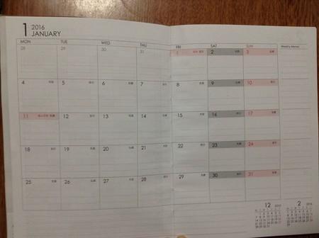 2015-11-26