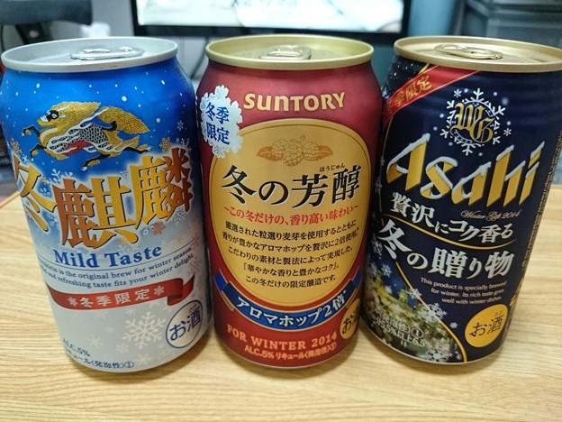 冬季限定・第三のビール3種。金が無いので、最近はもっぱら家呑み。