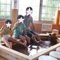 Photos: 足湯
