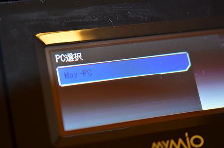 MyMio DCP-J925N