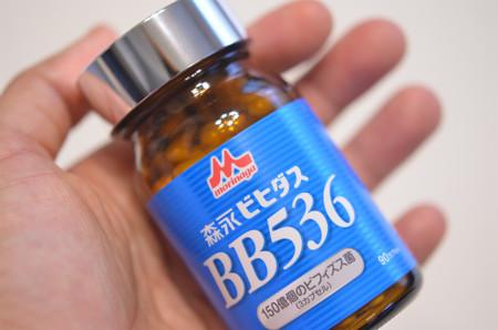 ビヒダスBB536 (5)