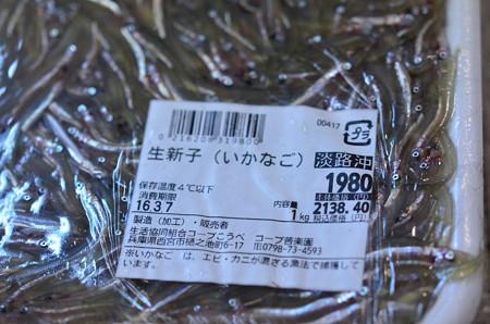 いかなごくぎ煮 (4)
