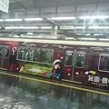 写真: 阪急 ラッピング電車