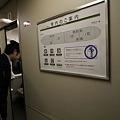写真: 新幹線100系P編成の車内案内