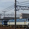 Photos: FE210とEF66