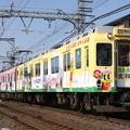 写真: 近鉄6020系(大和高田号) 急行開運号
