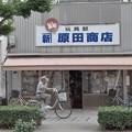 Photos: 名入り風船