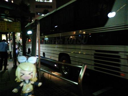 リン:「それでは、大船渡まで夜行バスで、ヅバビューーンだぉ!!」 ...
