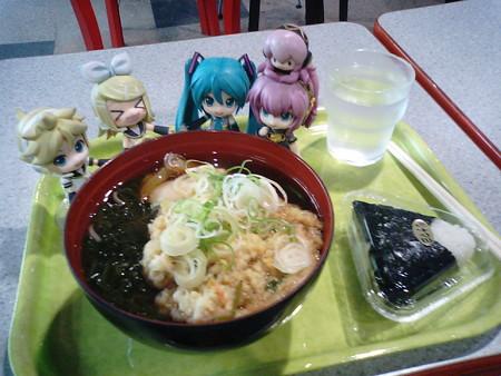 リン:「ををーすごい! ホタテ入り天ぷらそばだゅ!♪」 レン:「お...