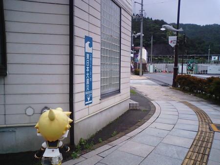 仕方なく釜石駅周辺を散策してます。 レン:「この辺りみんな、津波...
