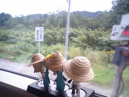 金山駅に停車。 リン:「え、いきなり名古屋市?!」 レン:「んなこ...