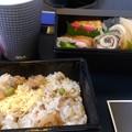 Photos: アサリご飯のお弁当