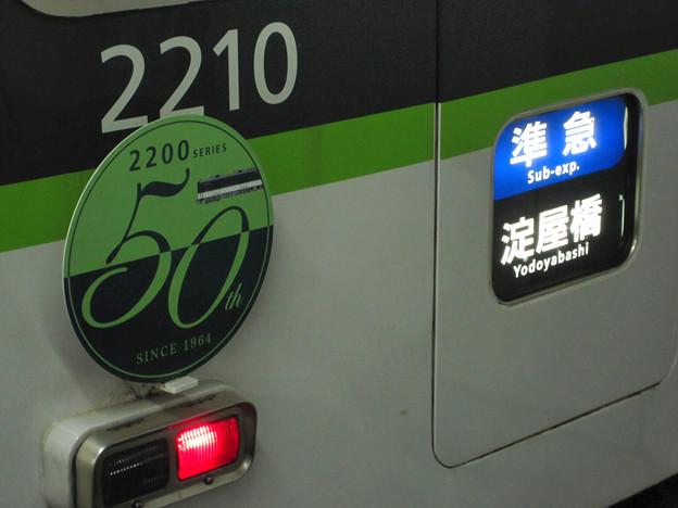 20140903-5