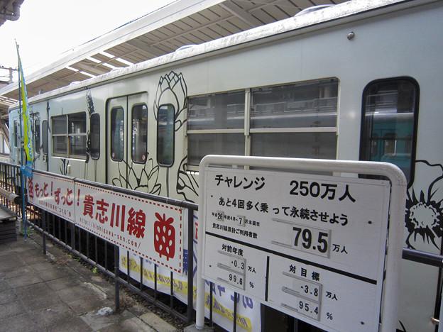 20140905-2