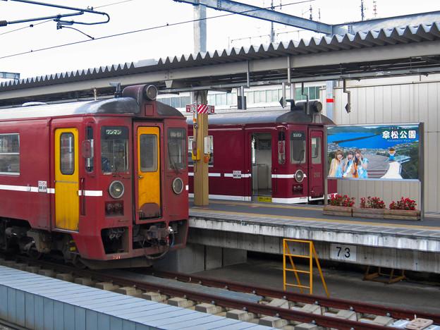 宮福鉄道MF200形気動車
