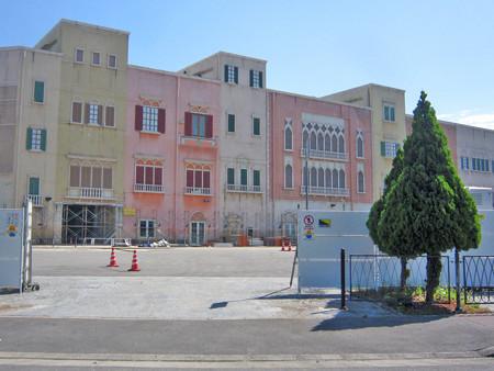 旧イタリア村