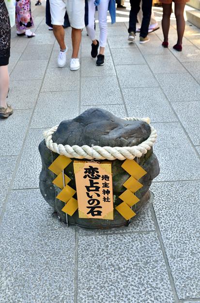 2015_1003_142714_恋占いの石