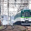 Photos: 2015_1011_105038_京阪2600系 2624編成